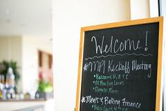 170816 MPIPinstripes 013 (MPI Minnesota) Tags: august2017 augustprogram edinamn event mpi networking pinstripes