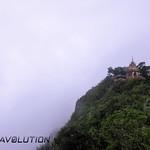 Wat Sampov Pram Lookout, Bokor National Park thumbnail