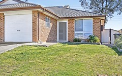 32 Holman Place, St Helens Park NSW
