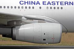 B-5936 EDDF 18-06-2017 (Burmarrad (Mark) Camenzuli) Tags: airline china eastern airlines aircraft airbus a330243 registration b5936 cn 1461 eddf 18062017