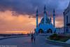 IMG_5941.jpg (diegosaez) Tags: kazan russia qolşärif mosque kul sharif tatarstan