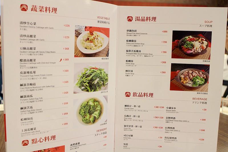 胡同大媽  台北北投餐廳  合菜桌菜料理  家庭聚餐13