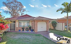 27 Guernsey Ave, Minto NSW