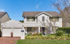 3 Wattlecliffe Drive, Blaxland NSW