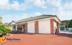 1327 Jamberoo Road, Jamberoo NSW