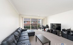 11/12 Albermarle Place, Phillip ACT