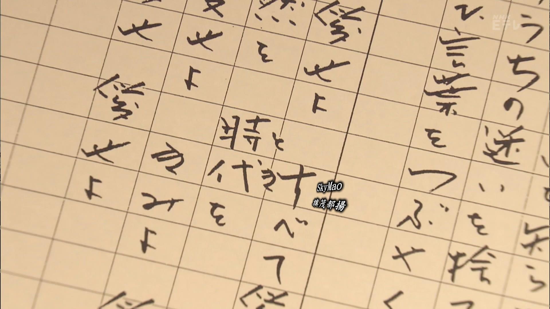 2017.09.23 全場(いきものがかり水野良樹の阿久悠をめぐる対話).ts_20170924_023017.881