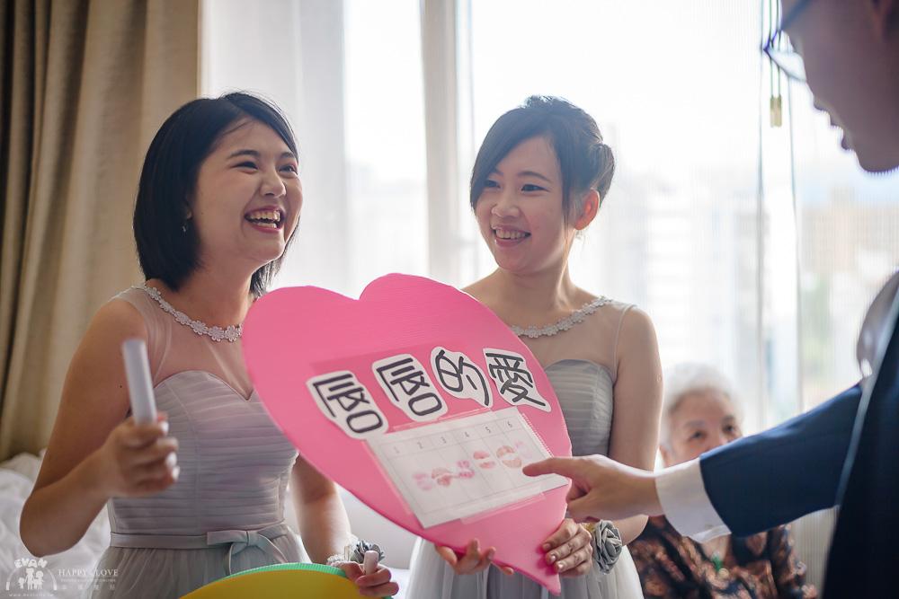 徐州路2號喜來登 婚禮紀錄_0074