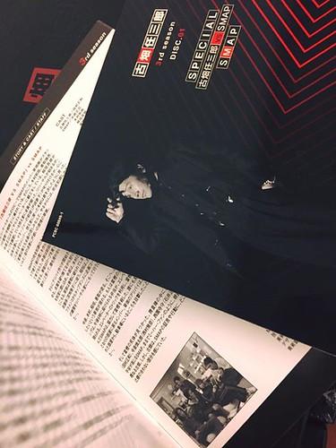 香取慎吾 画像50