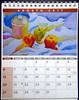 Watercolor calendar 2017 - 04 - DSC01546 (Dona Minúcia) Tags: art painting watercolor calendar 2017 stilllife arte pintura aquarela calendário naturezaimóvel naturezamorta brasíliadf brazil table fruit food apple jar mesa toalha fruta alimento comida maçã pote pot