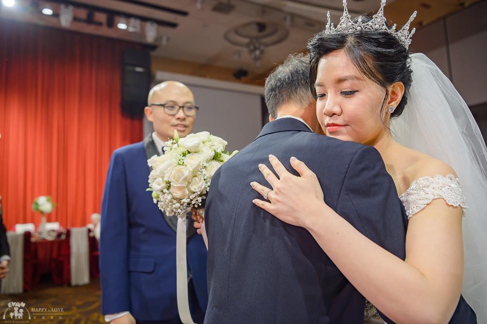 徐州路2號喜來登 婚禮紀錄_0154