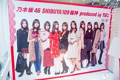 乃木坂46 画像54