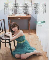 乃木坂46 画像96