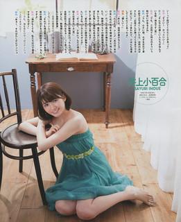 乃木坂46 画像66