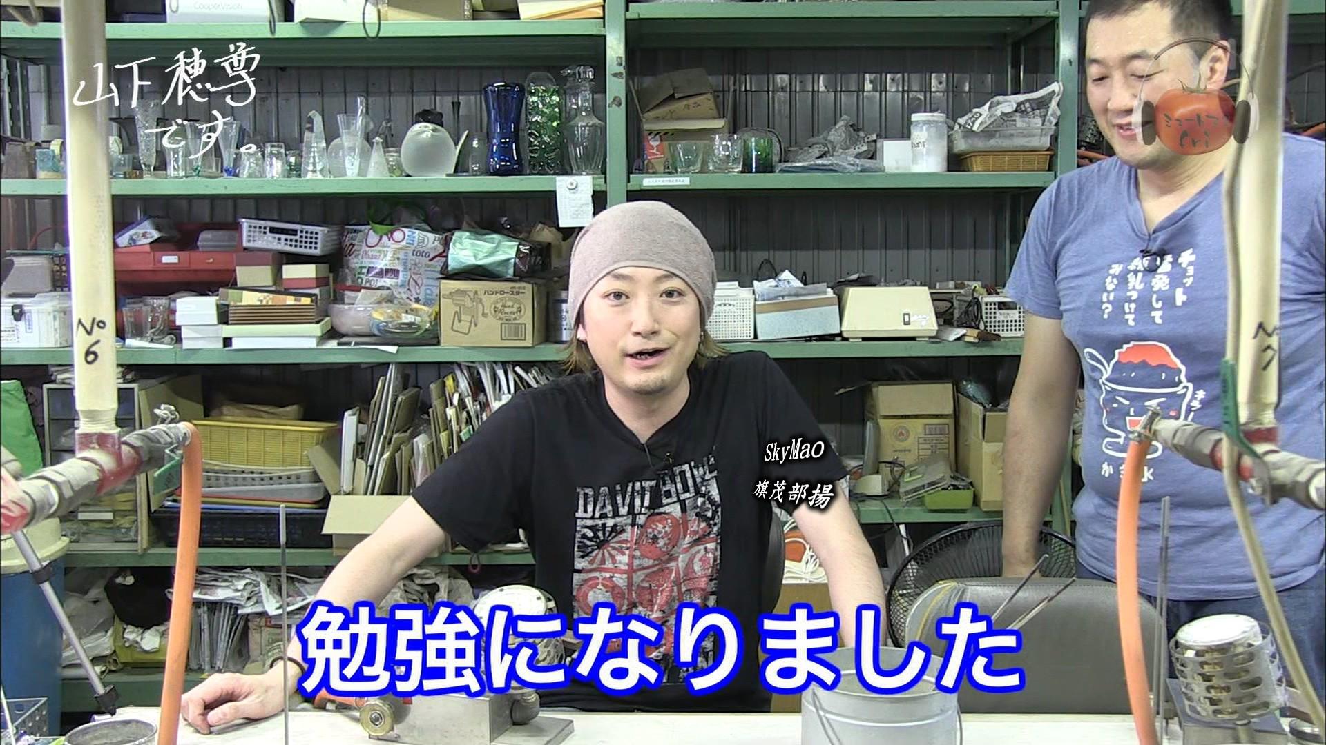 2017.09.22 全場(ミュートマ2).ts_20170923_005641.410