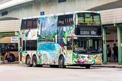 JE714 | 68E (TommyYeung) Tags: kowloonmotorbus kmb buses bus busspotting doubledecker doubledeck doubledeckbus dennis dennistrident transport transportphotography trident triaxle 3axle hongkong hongkongtransport hongkongbus hongkongbuses tsingyi advertising advertbus advert advertisement 68e je714 parkyohogenova walteralexander dennisspecialistvehicles walteralexanderalx500 alx500 alexander alexanderalx500 cumminsm11 voith diwa863 voithdiwa863 lowfloor lowfloorbus