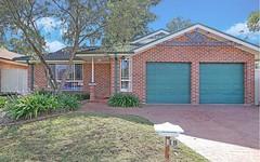 19 Conlan Street, Bligh Park NSW