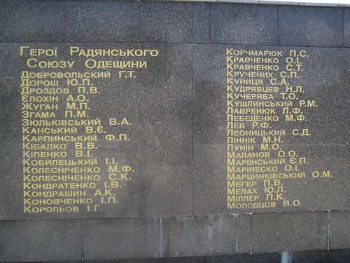 Names of Soviet Union Heroes from Odessa