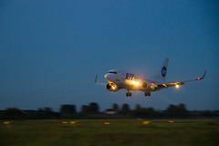 Посадка Boeing 737-500 Utair