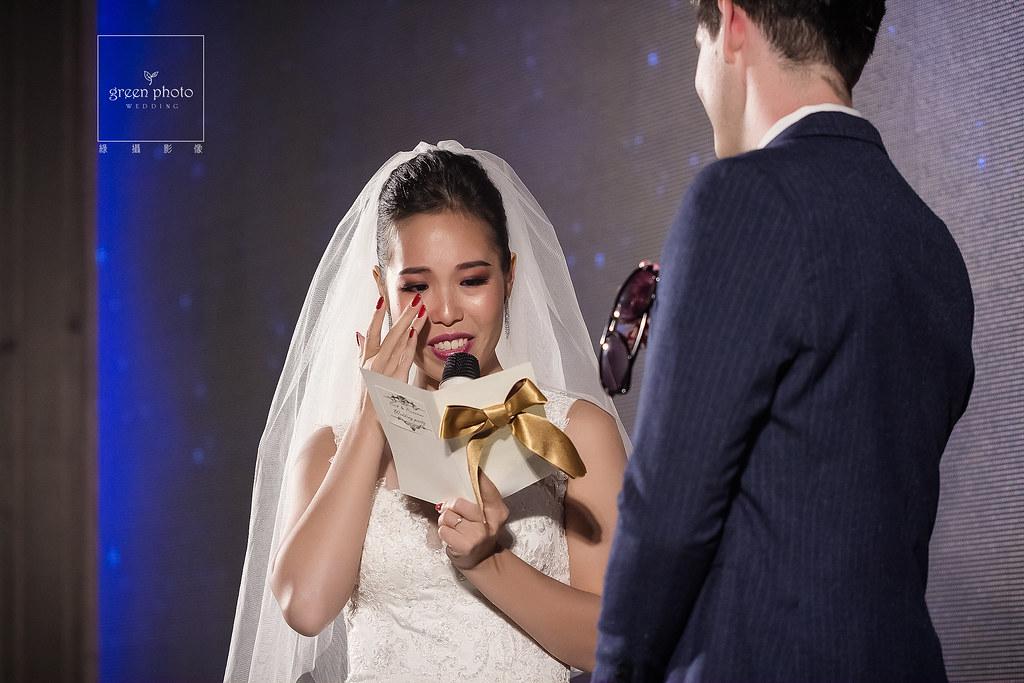 [新莊碩品婚攝] Erik&郡寧 婚禮記錄@新莊碩品-37
