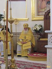 11. Престольный праздник в Кармазиновке