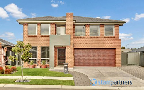 46 Healy Ave, Gregory Hills NSW
