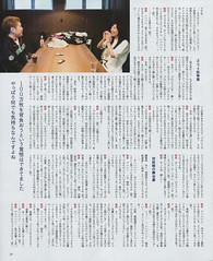 松井の壁紙プレビュー