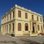Kampot Museum thumbnail