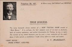 "Marchant's Optical - new testing room - ""Kent House"", Ryrie Street, Geelong, Victoria - circa 1910 - reverse (Aussie~mobs) Tags: optician optometrist geelong kenthouse ryriestreet newtestingroom interior shop stmarchant sighttesting"