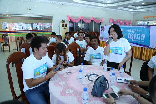 International Youth Day: Cambodia