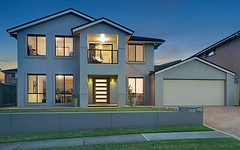 111 Greenway Drive, West Hoxton NSW