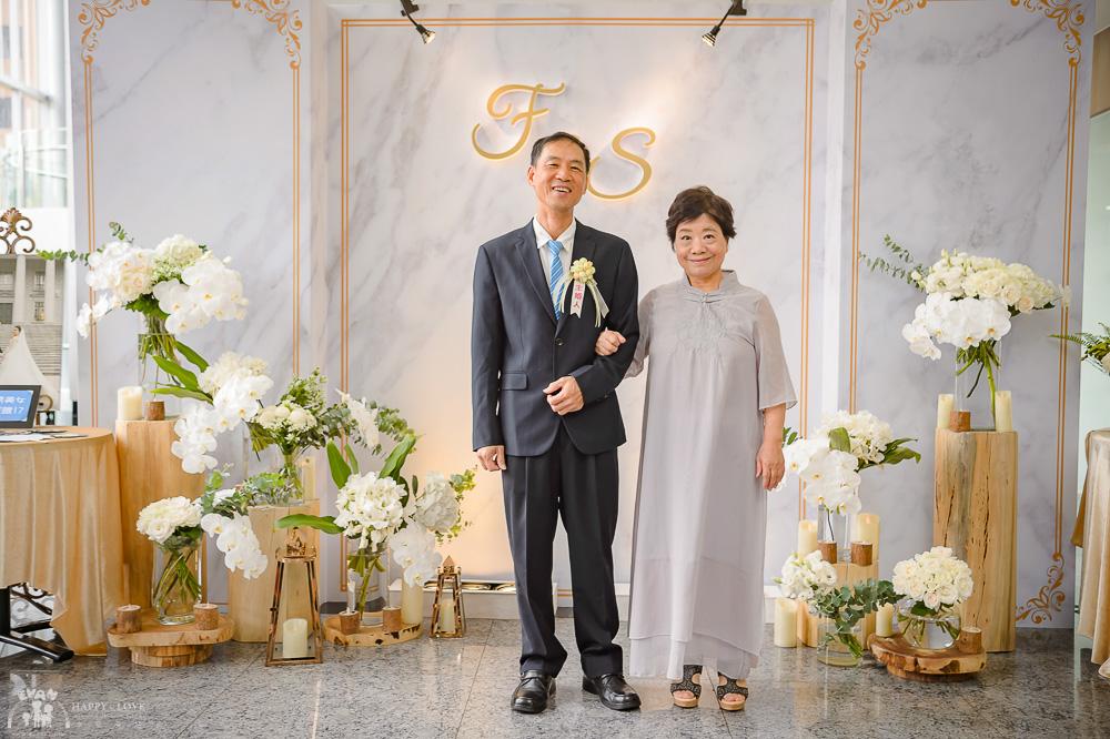 徐州路2號喜來登 婚禮紀錄_0139