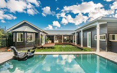7 Staghorn Court (just Off Palm Lily Crescent), Bangalow NSW