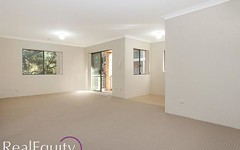 30/211 Mead Place, Chipping Norton NSW