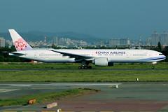 China Airlines   Boeing 777-300ER   B-18006   Taipei Taoyuan (Dennis HKG) Tags: chinaairlines cal ci dynasty taiwan boeing 777 777300 777300er boeing777 boeing777300 boeing777300er aircraft airplane airport plane planespotting taipei taoyuan rctp tpe b18006 skyteam canon 7d 100400