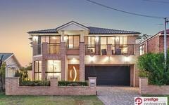 1 Markham Street, Holsworthy NSW
