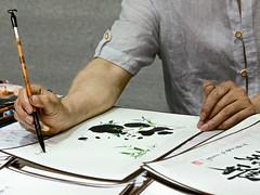 Xi'an  -  Artiste peintre. (Gilles Daligand) Tags: chine china xian painter artistepeintre main pinceau calligraphie calligraphy panasonic gx7