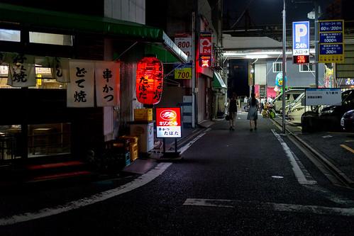 Endoji, Nagono 2-chome, Nagoya