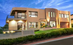 1 Arcadia Court, Mitcham SA