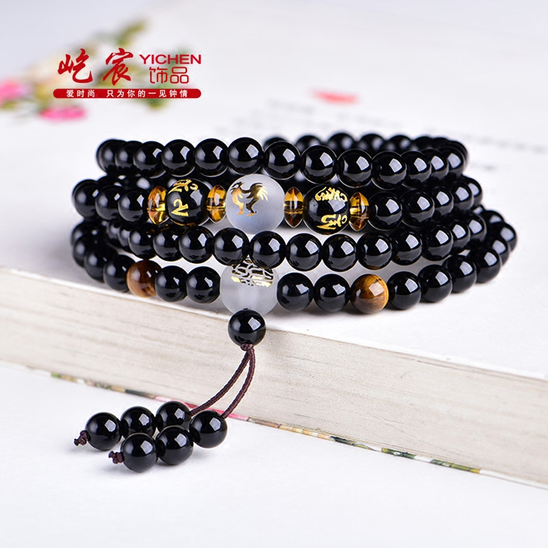 Chen Yi a multi circle agate bracelet beads bracelets and jewelry Zodiac lucky gift
