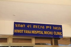 Harar Michu clinic