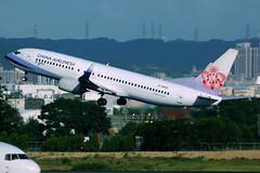 China Airlines   Boeing 737-800   B-18663   Taipei Taoyuan (Dennis HKG) Tags: chinaairlines cal ci taiwan dynasty boeing 737 737800 boeing737 boeing737800 aircraft airplane airport plane planespotting taipei taoyuan rctp tpe b18663 skyteam canon 7d 100400