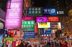 DSC07883 (Mathias Apitz (München)) Tags: mathias apitz hong kong hongkong asien asia china city airport kowloon night sony alpha alpha57 sonyalpha57 tamron175028 holiday urlaub travel sightseeing shopping peninsula hotel market street
