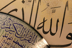 Evolution: Recitation of The Holy Quran from text to compact disc (ibn_sina001) Tags: macromondays evolution holyquran