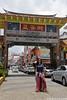 03 Viajefilos en Kuching 32
