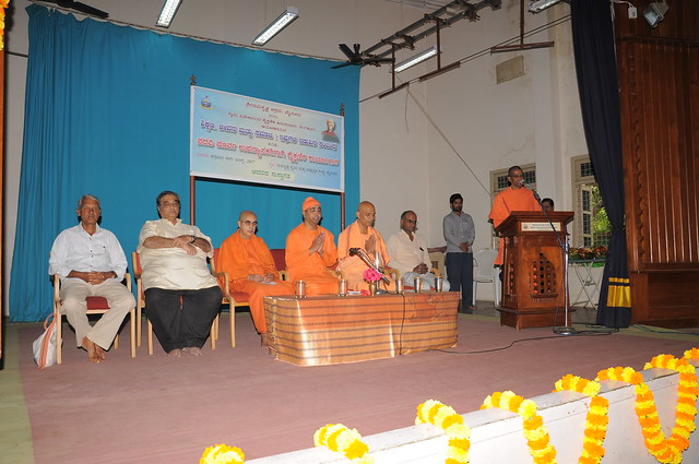 Teachers' Seminar (3)