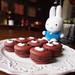 Chocolate Teddy Bear Macarons