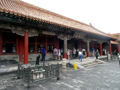 beijing_3_351 (OurTravelPics.com) Tags: beijing front hall harmonious conduct forbidden city