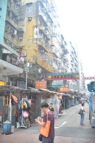 Sham Sui Po area HK 10-11-16
