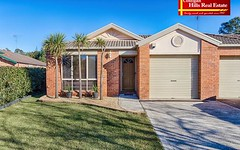 63 Foxwood Avenue, Quakers Hill NSW